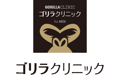 GORILLA CLINIC for MEN